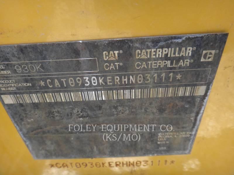CATERPILLAR 轮式装载机/多功能装载机 930K equipment  photo 6