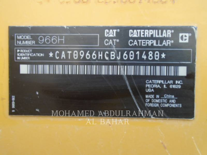 CATERPILLAR PALE GOMMATE/PALE GOMMATE MULTIUSO 966H equipment  photo 10