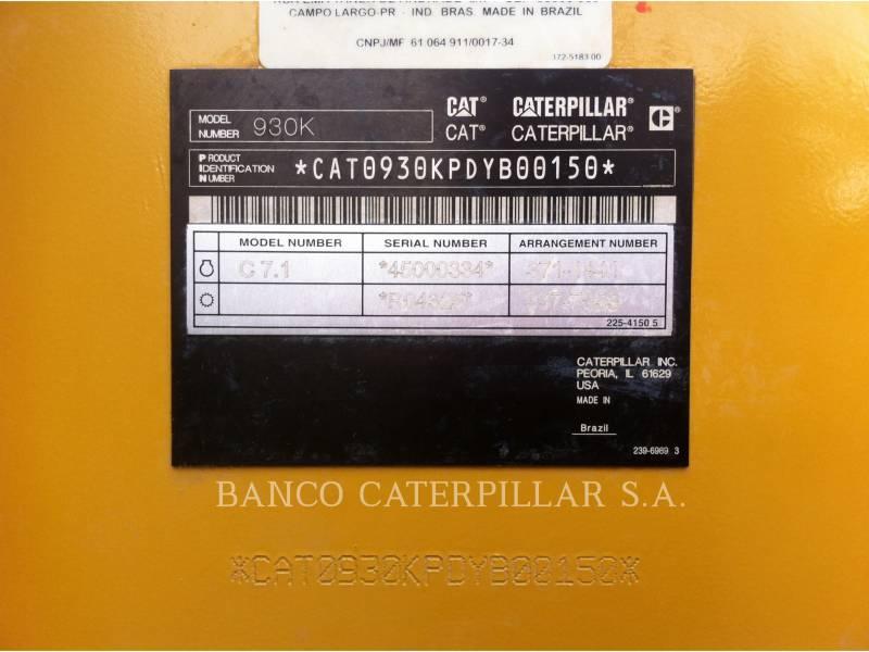 CATERPILLAR CARGADORES DE RUEDAS 930K equipment  photo 22