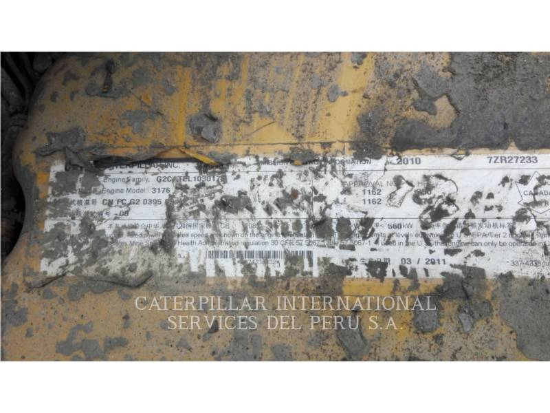 CATERPILLAR CHARGEUSE POUR MINES SOUTERRAINES R1600G equipment  photo 8