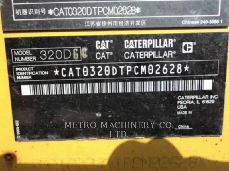 CATERPILLAR KETTEN-HYDRAULIKBAGGER 320DGC equipment  photo 2