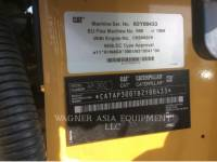 CATERPILLAR ASPHALT PAVERS AP-300 equipment  photo 24