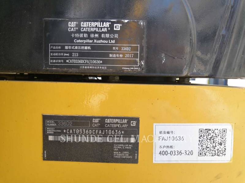 CATERPILLAR ESCAVATORI CINGOLATI 336D2 equipment  photo 2