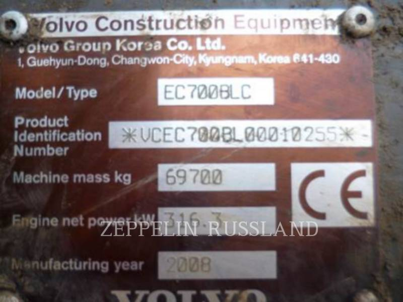 VOLVO CONSTRUCTION EQUIPMENT EXCAVADORAS DE CADENAS EC700BLC equipment  photo 7