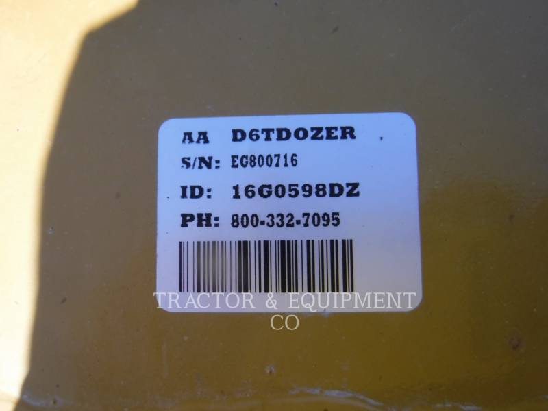 CATERPILLAR  BLADES D6TDOZER equipment  photo 3