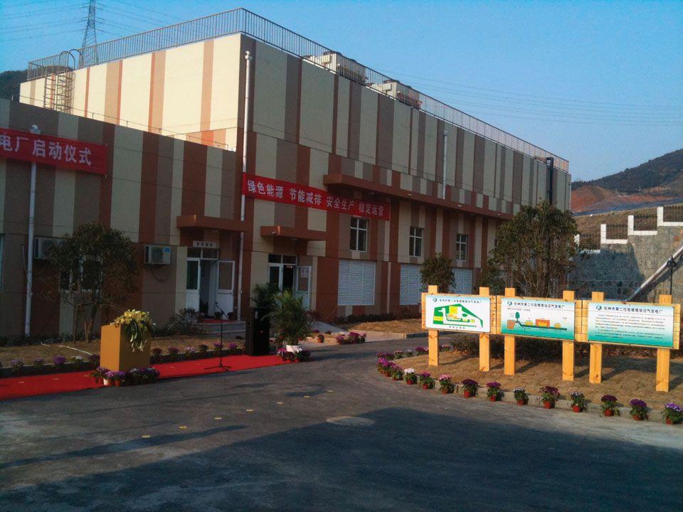 Relleno sanitario de Hangzhou