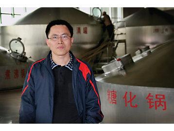 Guangzhou Brewery