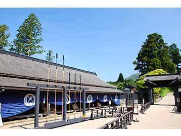 箱根町観光情報