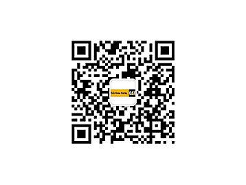 信昌机器工程有限公司