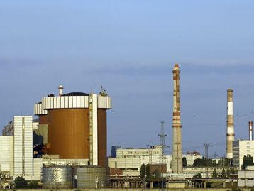 Madek helps power Ukraine plant