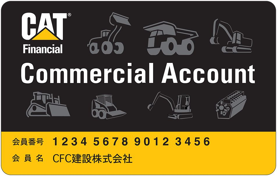 Commercial Account