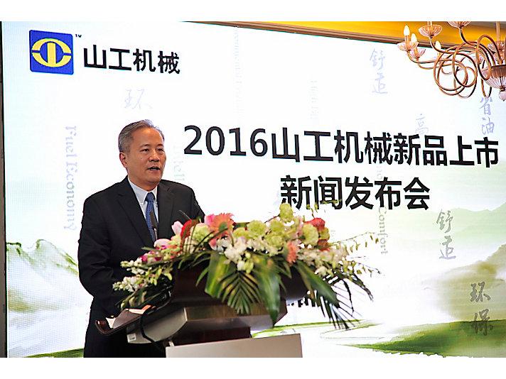 卡特彼勒全球副总裁、卡特彼勒(中国)投资有限公司董事长陈其华先生见证山工机械全系国三新品上市