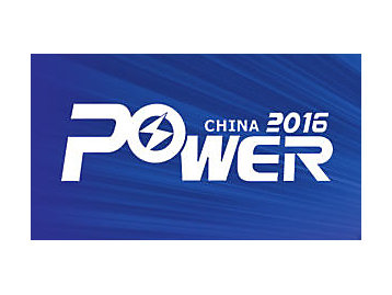 Perkins a China Power 2016 - M4 4T021