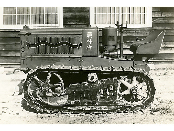 Early Holt Caterpillar 2-Ton tractor sold in Japan, c. 1922