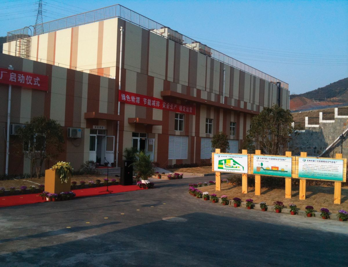 Hangzhou Municipal Solid Waste Treatment Company Ltd.