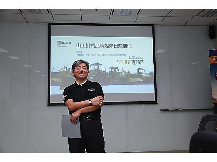 山工媒体日  卡特彼勒(青州)有限公司全球渠道、销售及市场营销总监温立成先生致辞