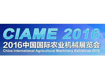 CIAME 2016