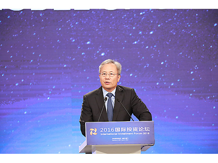 卡特彼勒全球副总裁陈其华先生参加厦门国际投资论坛并发言