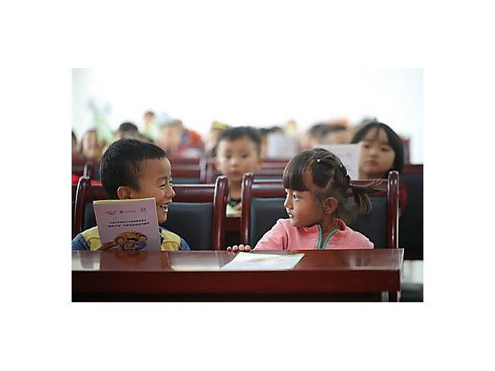 留守儿童应急安全教育
