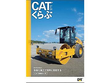 Cat Club Magazine Issue 94