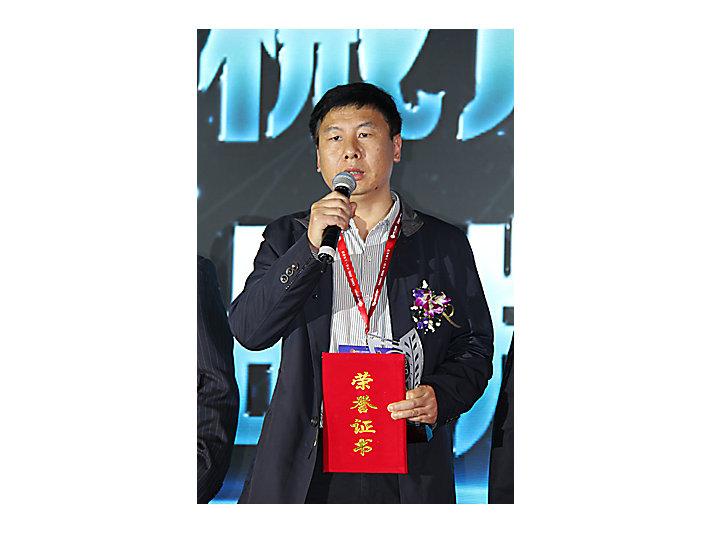 """山工机械660D装载机荣获""""中国工程机械行业互联网大会匠工精品奖"""""""
