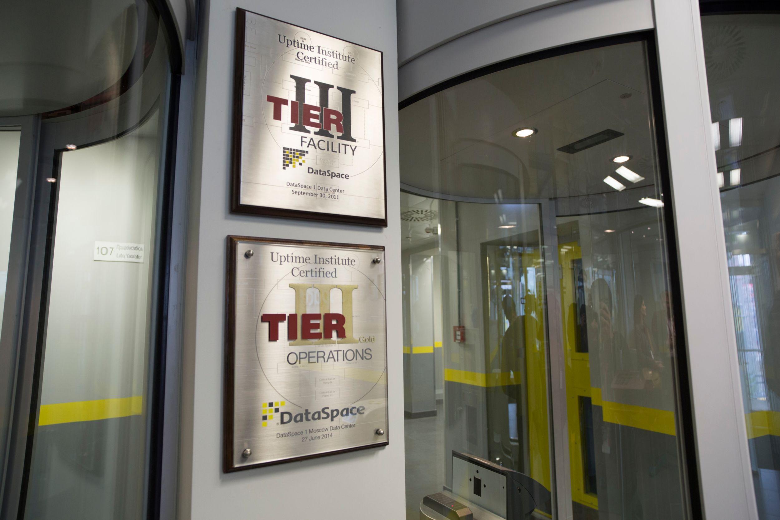 Проект, электрооборудование и производительность центра обработки данных DataSpace позволили ему первым среди российских ЦОД получить сертификат Tier III Института бесперебойных процессов.