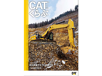 Cat Club Magazine Issue 95