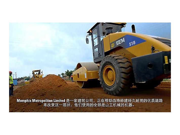 山工机械设备助力加纳用户实现梦想