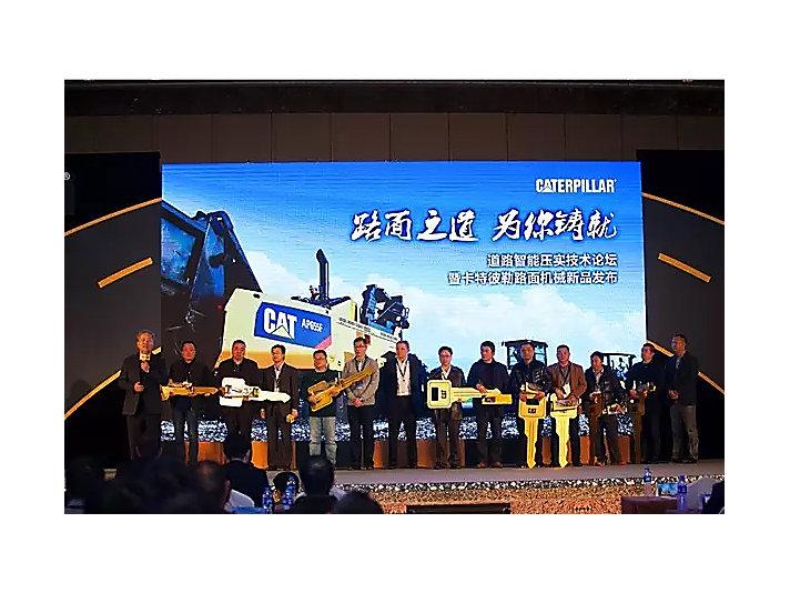 Cat路面机械产品客户交机仪式