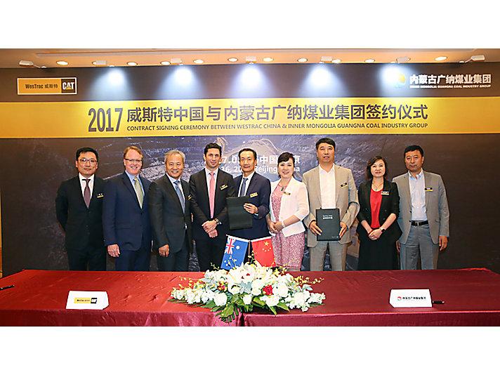 卡特彼勒和代理商威斯特中国与广纳煤业深入合作,再添大型挖掘机订单