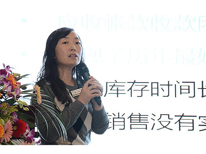 余玲在全国代理商大会上发言