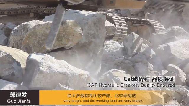 Cat® B35 Hammer