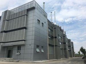 Testimonianze dei clienti - ENN Energy Services