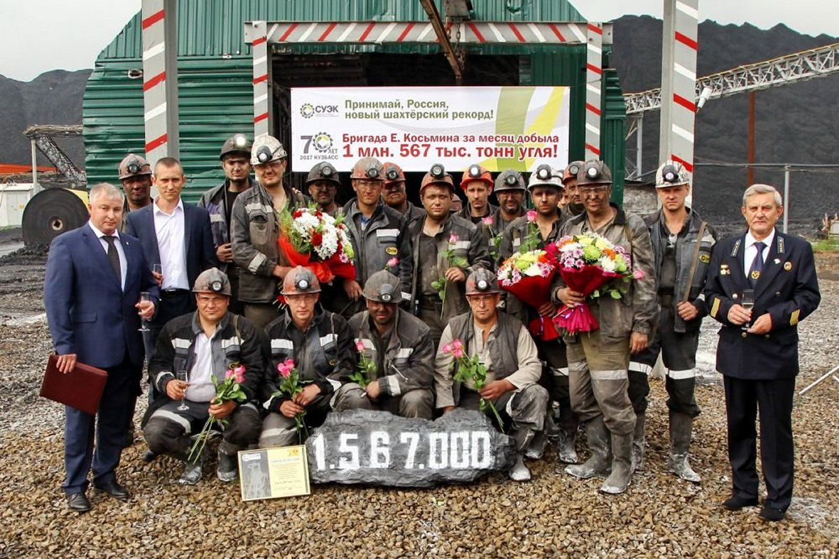 Employees at SUEK's V.D. Yalevskogo Mine in Siberia, Russia, are recognized for their record setting production of 1,407.30 metric tonnes of raw coal from one single longwall face in May 2017.