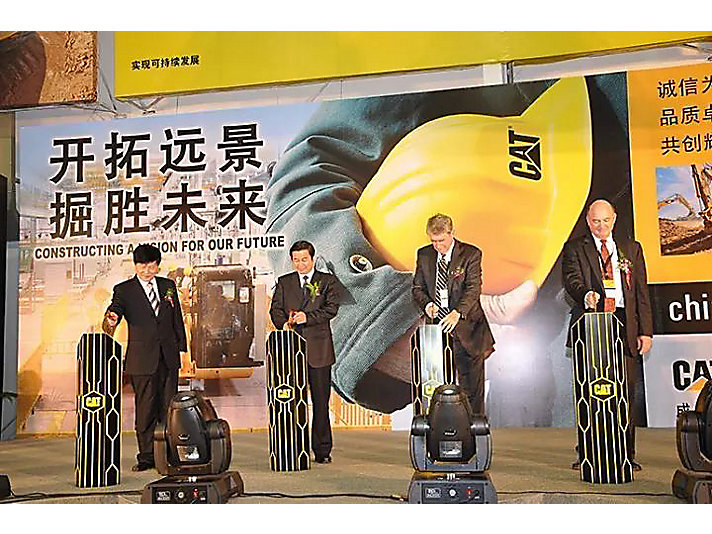 2010年 K厂房开业庆典