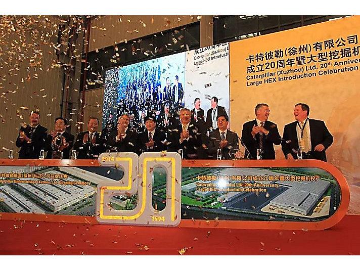 2014年 20周年庆典暨大型挖掘机工厂投产