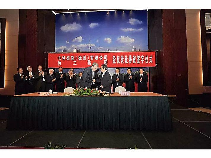 2010年 卡特彼勒(徐州)有限公司成为卡特彼勒全资控股子公司