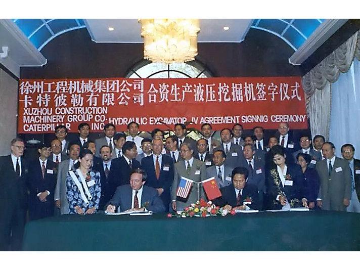 1994年 卡特彼勒与徐工集团合资生产液压挖掘机签字仪式