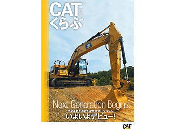 Cat Club Magazine Issue 98