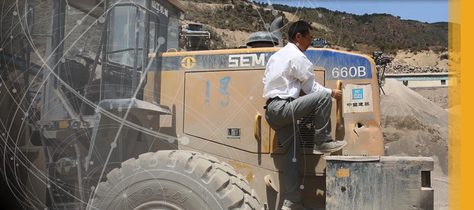 SEM Service Engineer