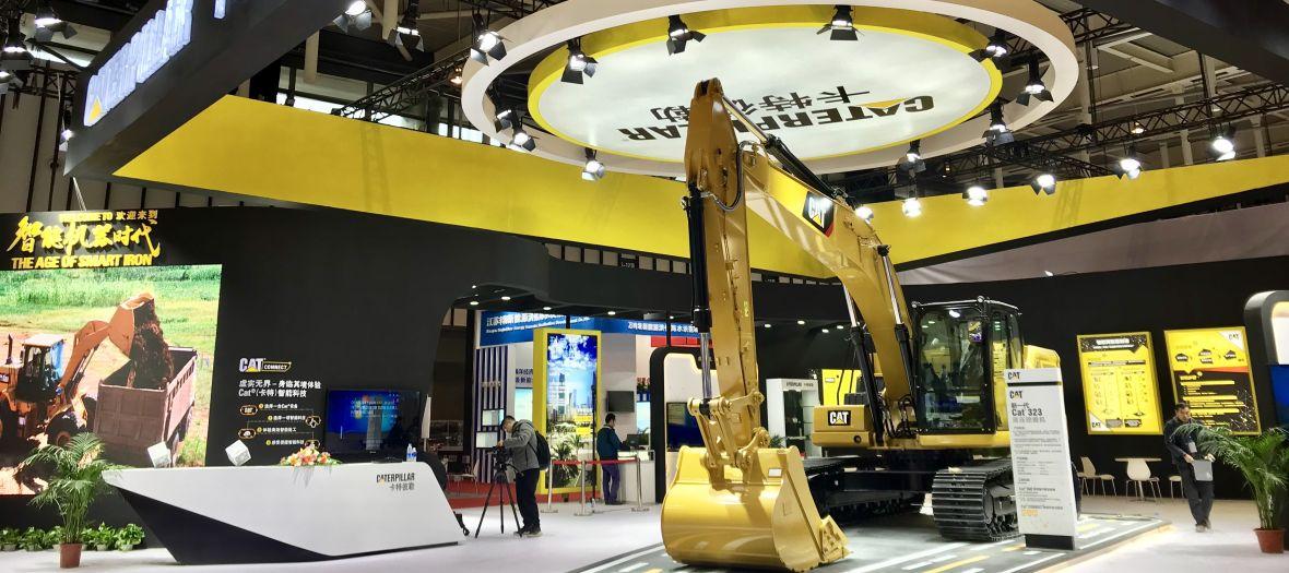 卡特彼勒亮相2017年世界智能制造大会