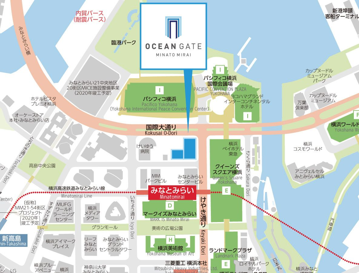 日本オフィス移転のお知らせ