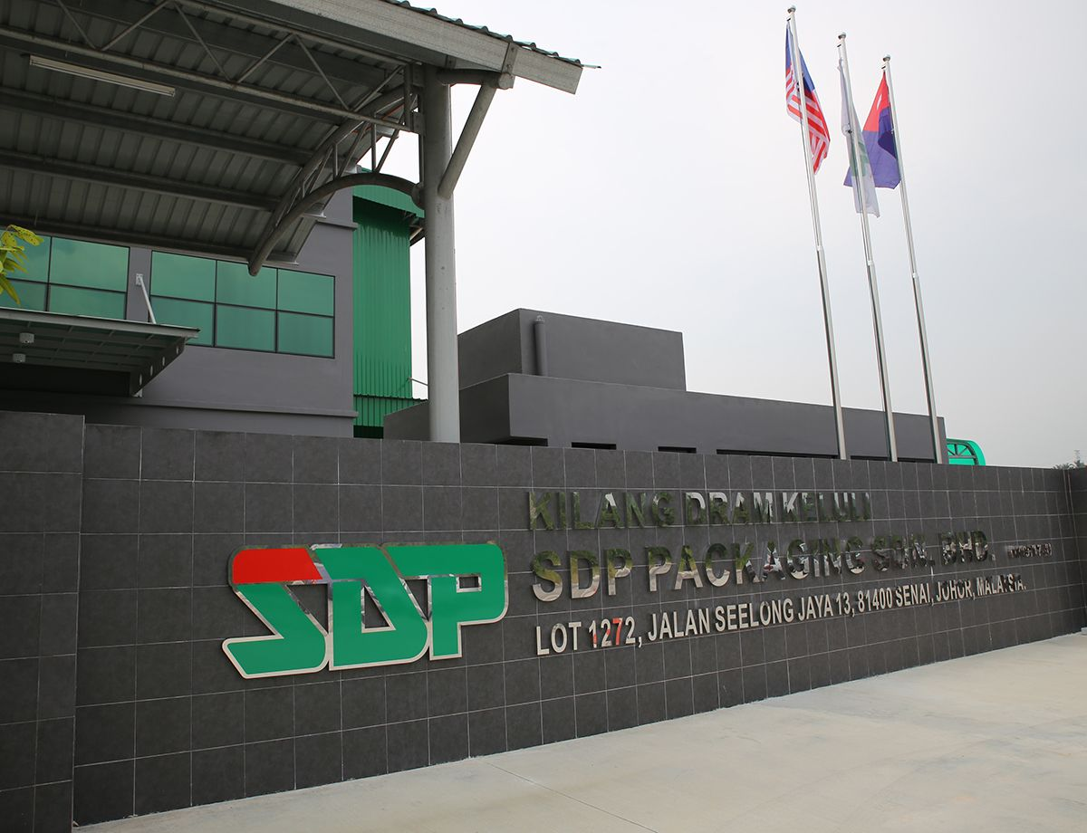 SDP Packaging Sdn. Bhd. manufactures steel barrels for industrial storage and transport.
