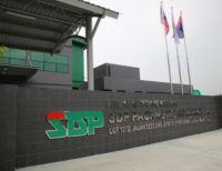 SDP Packaging