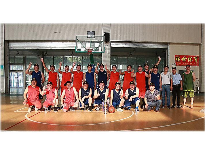 青岛振华与山工机械销售人员篮球友谊赛