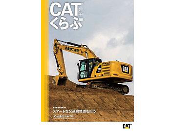 Cat Club Magazine Issue 99