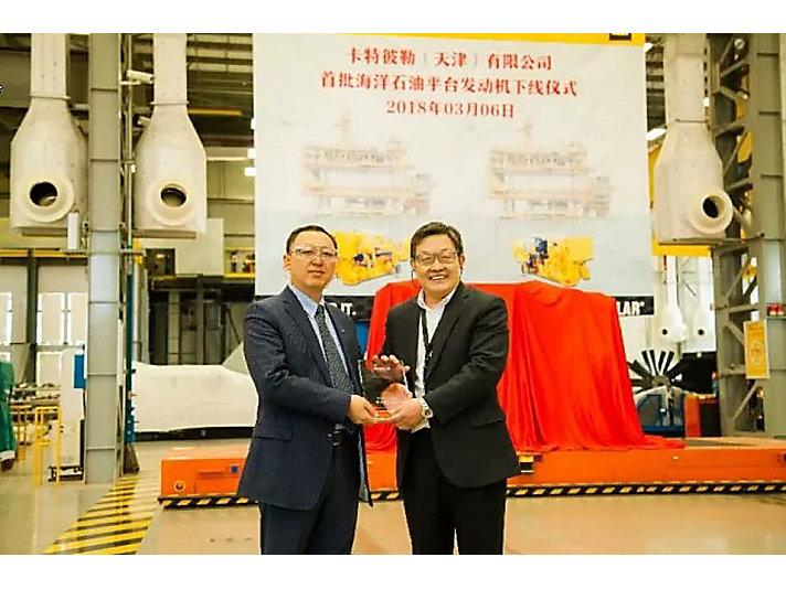 卡特彼勒(天津)有限公司总经理张建林向华北利星行机械动力系统部总经理刘晓斌颁发奖杯