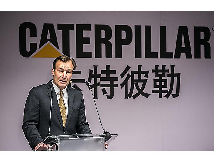 卡特彼勒负责基础建设业务的集团总裁彭唐谋