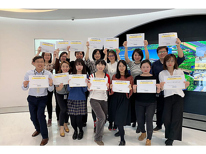 International Women's Day - Better Balance, Better World  - China Office