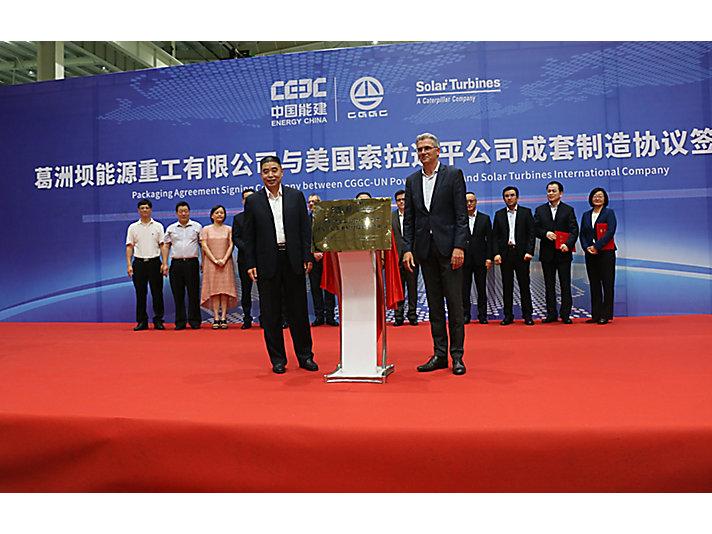 Convenio de prestación de servicios de ensamblado entre CGGC UN-Power y Solar Turbines